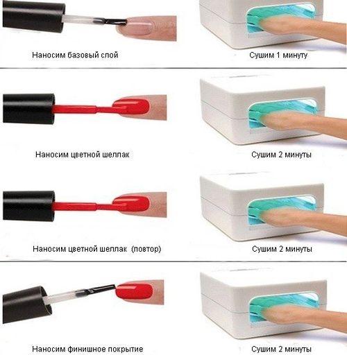 Как использовать гель-лак в домашних условиях: видео нанесения