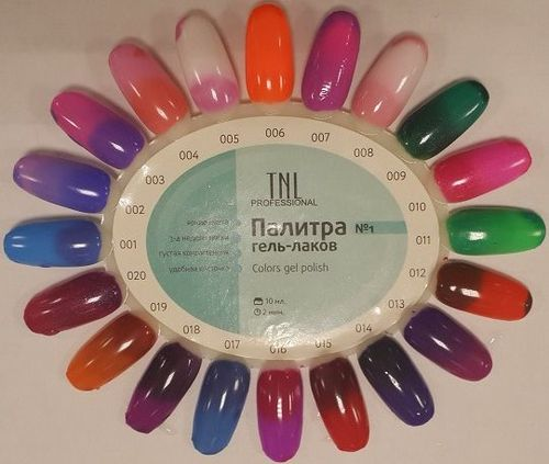 Палитра цветов гель-лаков ТНЛ