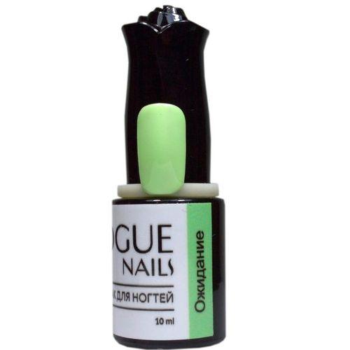 Гель-лак Vogue Nails Ожидание
